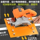 瓷磚倒角機45高精度台式多功能斜邊切割機小型無塵倒角神器 小艾時尚NMS