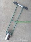 打穴器 地膜打孔器 打洞器 移栽移苗器 取土器挖苗器取土鑚秒栽器 WD  一米陽光