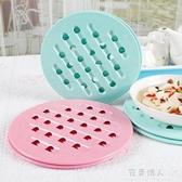 隔熱墊-茶花餐桌墊隔熱墊餐桌墊鍋墊塑料耐熱碗墊盤子茶杯墊子餐具墊 完美情人館