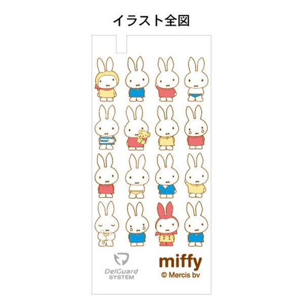DelGuard 2016米菲兔限定版