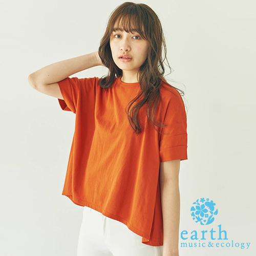 ❖ Must Buy ❖ 簡約素面圓領T恤 - earth music&ecology