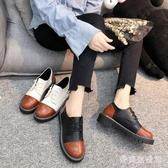 牛津鞋新款英倫粗跟學院風時尚小香風小皮鞋系帶百搭中跟學生單鞋女 XN8003【愛尚生活館】