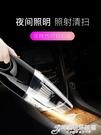 車載吸塵器無線汽車用大功率強力專用家用車...
