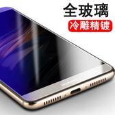 贈白邊液 買一送一 華為 Mate10 10 Pro 鋼化膜 高清 紫光 保護膜 9H防爆 抗藍光 保護貼 螢幕保護貼