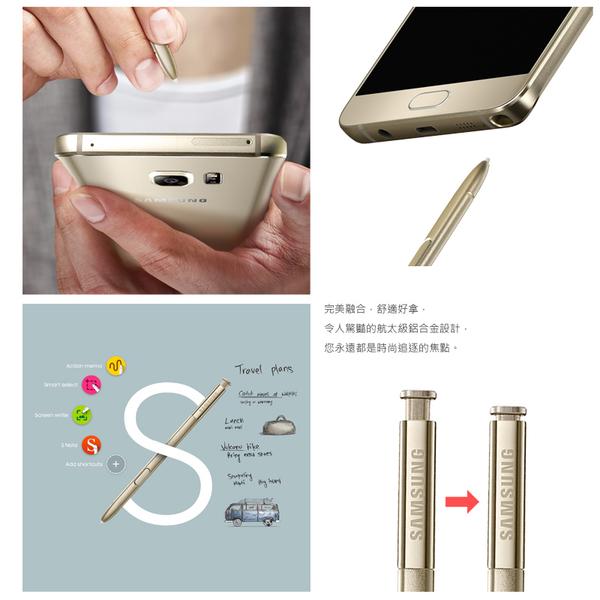 ▼SAMSUNG GALAXY Note 5 N9208  S-Pen 原廠 觸控筆 原廠手寫筆 懸浮壓力筆 (裸裝)