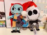 *Yvonne MJA* 英國迪士尼Disney限定正品 聖誕夜驚魂 傑克JACK 莎莉 SALLY 吊飾