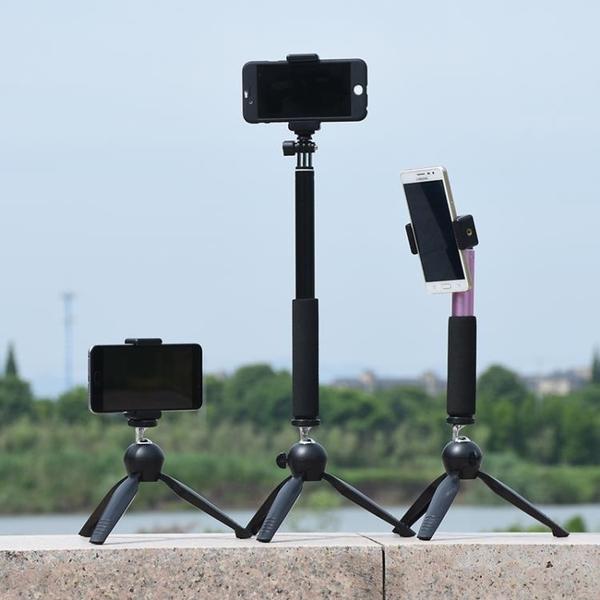手機直播支架三腳架便攜桌面三角架子映客主播設備多功能補光通用-享家