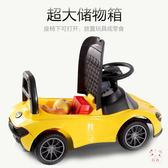 兒童滑行車四輪溜溜扭扭車音樂1-3-5歲嬰兒學步助步可坐人玩具車XW 1件免運
