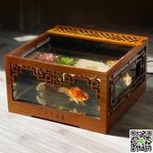 古典創意金魚缸生態魚缸桌面小型帶過濾蝦缸水族箱懶人缸風水魚缸 MKS摩可美家