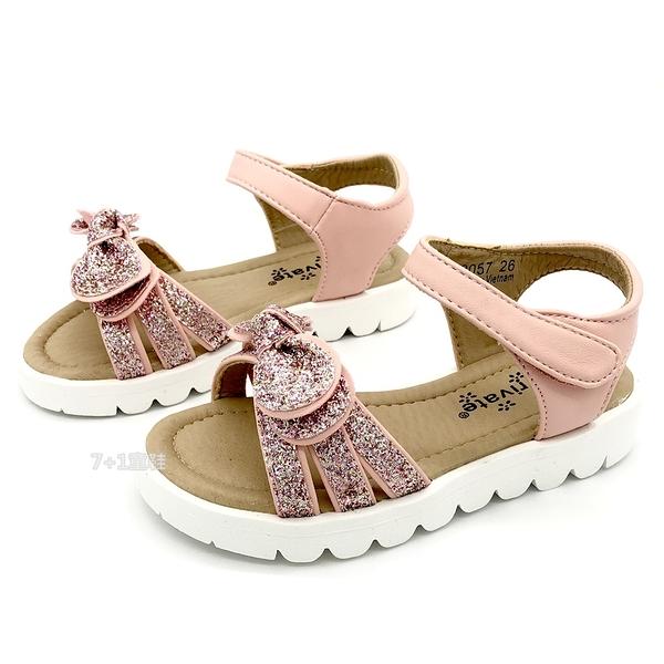 《7+1童鞋》專櫃款 普萊米 PRIVATE 夢幻閃粉蝴蝶結 公主涼鞋 E156 粉色