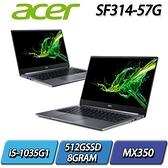ACER Swift 3 SF314-57G ( i5-1035G1) 筆記型電腦 - 灰