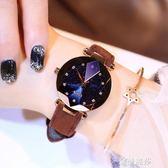 女士手錶女學生韓版簡約時尚潮流休閒大氣防水鑚ulzzang 金曼麗莎