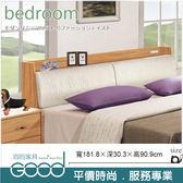 《固的家具GOOD》022-10-AA 香柚木6尺床頭箱