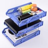 三層橫式檔架檔盤耐用多層檔座辦公收納用品藍色塑膠收納架  ATF  極有家