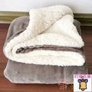 小毛毯被子雙層加厚保暖單人沙發蓋腿午睡珊瑚絨毯子【 叮噹百貨】
