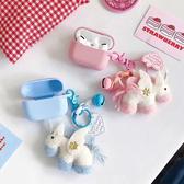 蘋果 AirPods 保護套 情侶獨角獸 Apple藍牙耳機盒 保護殼