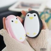 暖手寶迷你行動電源USB兩用學生女暖寶寶隨身便攜式電熱餅捂手神器街頭布衣