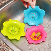 ♚MY COLOR♚花型水槽過濾網 可手提矽膠過濾器 水槽地漏蓋 夏日糖果色 廚房清潔 水槽過濾【L66】