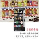 [Y12s 軟殼] Sugar 糖果 Y12s手機殼 外殼 保護套 自動販賣機