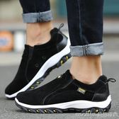秋季男鞋運動鞋戶外鞋休閒鞋子特大碼45防水鞋46號男跑步鞋47 美芭