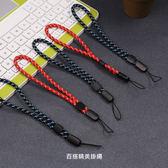 【A-HUNG】百搭精美掛繩 手腕掛繩 手機吊繩 掛飾 手機繩 手腕繩 手機吊飾 相機繩 手機掛繩