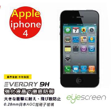 EyeScreen 蘋果 Apple iPhone 4 / 4S Everdry AGC 9H 0.28mm 業界首創半年保固 防爆強化玻璃