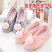 夏季薄款產後包跟孕婦月子鞋厚底大碼平底防滑SMY3521【VIKI菈菈】