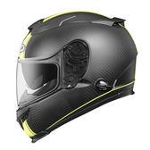【東門城】ZEUS ZS1200H N53 卡夢透明纖維 (消光黑/黃) 全罩式安全帽 內藏墨片