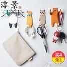 多彩插頭小掛鉤少女心壁掛式掛衣鉤創意可愛創意墻面裝飾粘鉤個性 3C優購