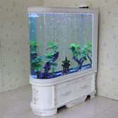 魚缸客廳屏風隔斷家用大型中型生態免換水金魚缸水族箱  igo 全館免運