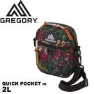 【GREGORY 美國 QUICK POCKET M 斜背包《花園油彩》2L】65459/快速口袋/相機包/腰包/側背包