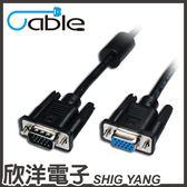 Cable 纖細高解析 VGA螢幕/投影機線 (14HD1515PS02) 1.8M/公對母/2919規範/支援1440