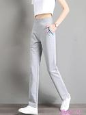 運動褲春季薄款運動褲女小寬鬆直筒休閒褲成人學生2021爆款新款衛褲 JUST M