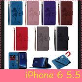 【萌萌噠】iPhone 6/6S Plus (5.5吋)壓花系列 韓國跳舞女孩保護殼 二合一組合 仿皮 磁扣 支架側翻皮套