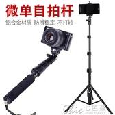 微單自拍桿索尼A6300 A6000 A7 佳能M2 M3 M5單反相機自拍架 交換禮物