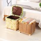 竹編收納小凳子儲物凳多功能桶帶蓋能可坐小換鞋凳家用門口收納箱 ATF 夏季狂歡