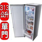 《結帳打95折》LG【GR-FL40SV】313公升冷凍櫃冰箱