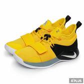 NIKE 男 PG 2.5 EP  籃球鞋- BQ8453700