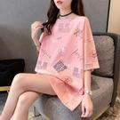 網紅ins超火短袖t恤女韓版寬鬆中長款下衣消失學生個性體桖上衣潮 依凡卡時尚