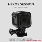 GoPro HERO5SESSION攝像機4K數碼相機高清 視頻語音控制 機身防水JD 雙十二