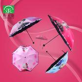 韓國卡通太陽傘小孩男女兒童小學生折疊傘黑膠防曬遮陽晴雨兩用傘 YDL