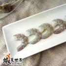 (5包)超大顆蝦仁150g含運組