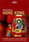 二手書博民逛書店《Lonely Planet World Food Hong K