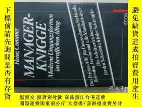 二手書博民逛書店Heinz罕見Commer MANAGER-KNIGGE(精裝)