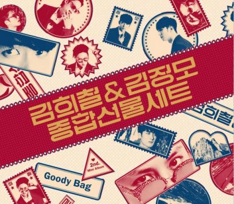 金希澈 & 金政模 第二張迷你專輯 綜合禮盒 台壓版 CD (購潮8)