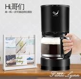 110v咖啡壺沃鯤 CM2008全自動小型美式咖啡機滴漏式煮茶壺美國 范思蓮恩