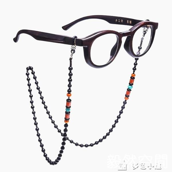 眼鏡鍊眼鏡鍊條女掛脖復古洛麗塔lolita時尚潮人網紅男掛繩墨鏡眼睛鍊 【快速】