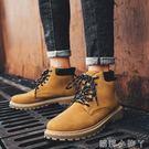 馬丁靴新款冬季男高筒沙漠大黃靴百搭大頭靴子英倫風工裝短靴 蘿莉小腳ㄚ