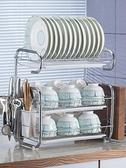 碗碟收納架 餐具收納盒盤子碗收納架刀架碗柜碗碟瀝水碗架廚房TW【快速出貨八折鉅惠】