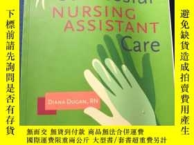 二手書博民逛書店REACH罕見FOR THE STARS! THE COMPLETE GUIDE TO Successful pN